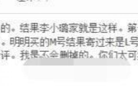李小璐曝恋情后:跳舞带货人气惨淡被差评 前夫贾乃亮晋升实力派!