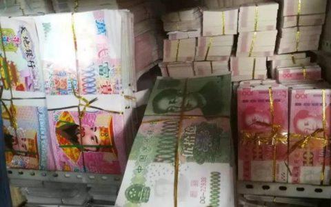 无德商家将冥币做的像真钞,人民银行针对其非法使用人民币图样行进行严厉打击