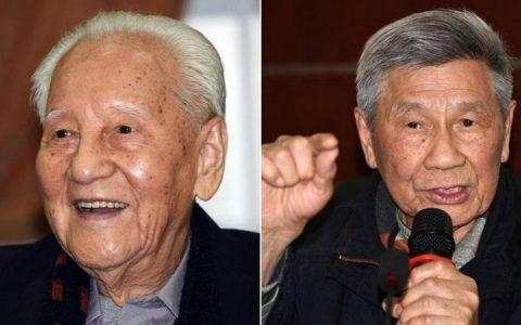 黄旭华、曾庆存获2019年中国最高科技奖