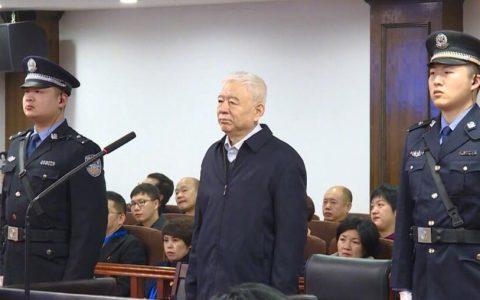 受贿逾1.2亿元,前质检总局副局长魏传忠认罪择期宣判