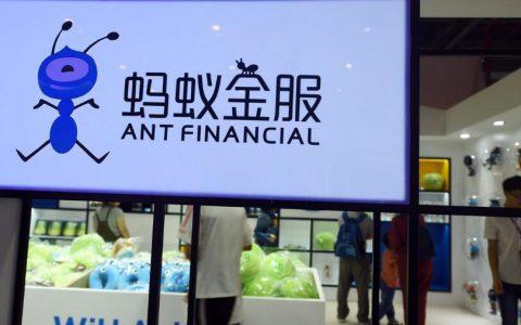 蚂蚁金服或加快上市步伐,计划抢在百度等企业前面在港上市