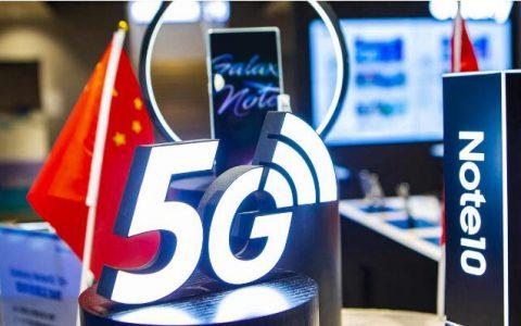 中国5G专利数占全球逾三成,华为拥3000件专利