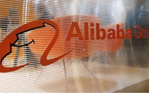 阿里巴巴遭股东减持套现近18亿元今早脚软低见220元