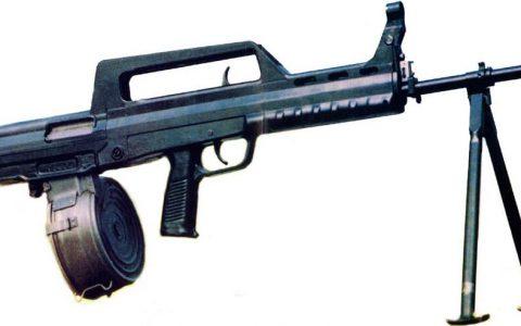 95式班用机枪