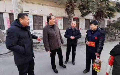 新乡市红旗区总工会春节走访慰问一线劳模、困难职工