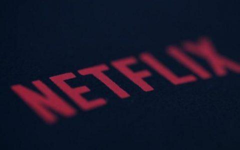 影视串流平台Netflix公布:去年第四季盈利为5.87亿元