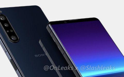Sony Xperia新旗舰机曝光:4K无开孔萤幕、最新处理器支援5G