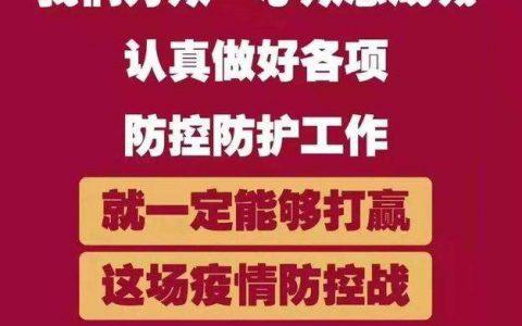 河南卫辉:抗疫中的三个男人