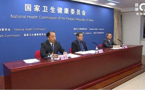国家卫健委:注意防范武汉新型冠状病毒肺炎,但不必每个场所都戴口罩,儿童应减少外出「公益转发」