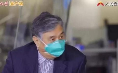 中国疾控中心专家:武汉输出病例降到最低元宵节将见明显成效「公益转发」