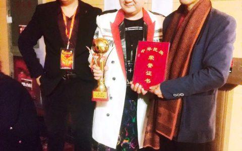李孟孟受邀参加2020第五届中华民族春晚,并担任现场导演