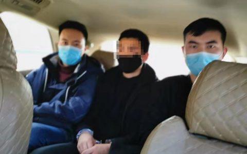 河南省新乡县警方快速破获 一起通过网络假卖口罩的诈骗案件
