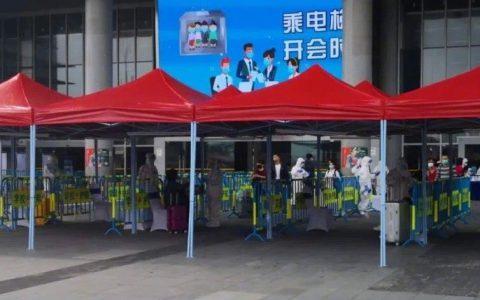 入境深圳须集中隔离14天食宿费用自理要花几多钱?