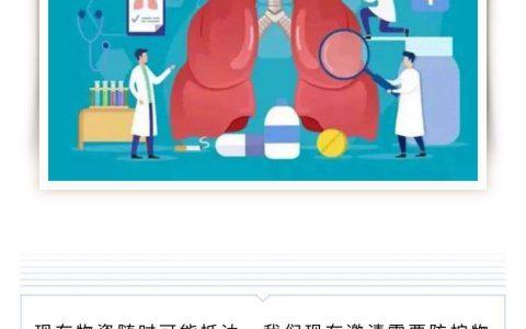 快来看呀!领事馆给中国留学生发放健康包啦!