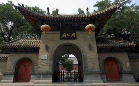 河南洛阳:纪念周公姬旦的祠庙周公庙