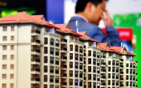 断崖式下跌26.3%!楼市还有救吗?