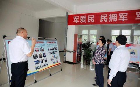 陕西省双拥模范城(县)考核组一行莅临陕西联军保安检查调研