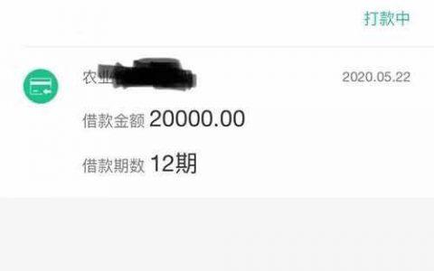省呗2万,有信用卡就能做的贷款平台之三
