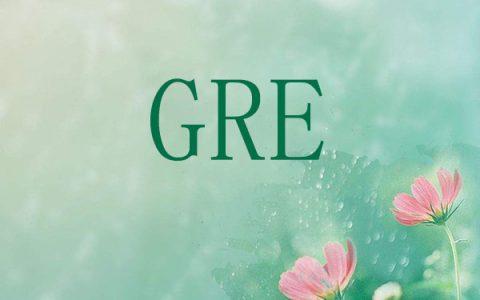 GRE考试哪些人适合参加?哪些人需要参加GRE专项考试?