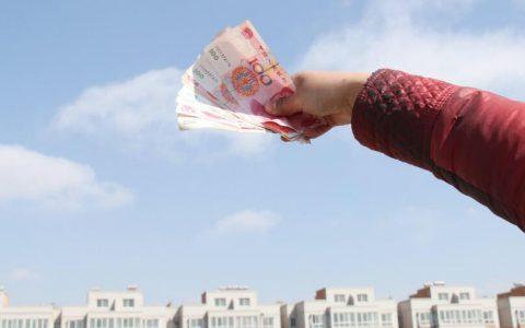 中国社科院报吿:中国房地产泡沫风险增加