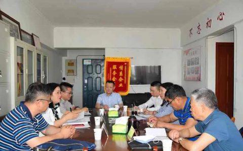 新疆保安协会与新疆价格协会举行座谈会
