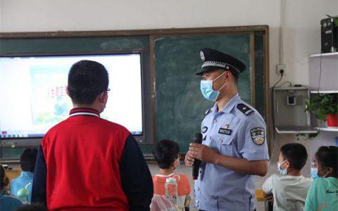 """欢庆六一南阳机场警方为南阳市第四十二小学送上""""安全大礼包"""""""