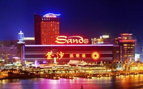 金沙中国4月净收益大跌98.7% 拟发美元优先票据
