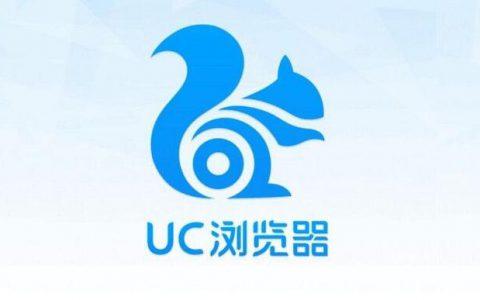 阿里巴巴旗下公司UC Web旗下的新闻聚合业务,UC News上周停止运营