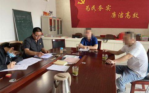 河南宝丰:借款到期不还钱 巡回审判解民难