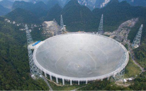 最大无线电望远镜设备升级:中国天眼料9月起搜寻外星人