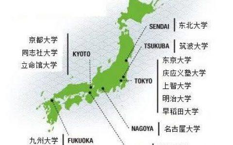 日本留学SGU专题: 不会日语也能申请日本大学吗?