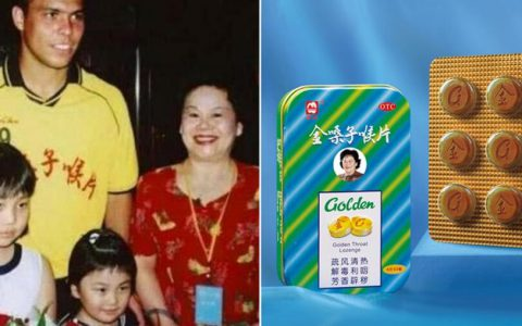 金嗓子掌门人江佩珍拖欠5千万元广告费变老赖,被限制出境