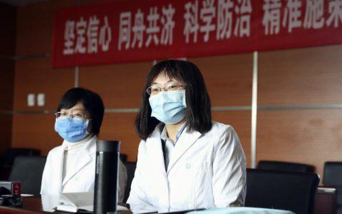 抗疫白皮书:中医有效率达9成三药三方疗效确切