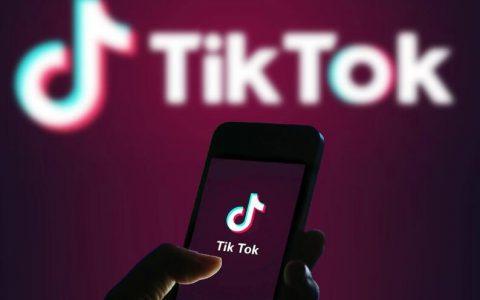 抖音海外版TikTok被指存资安风险,遭欧盟审查
