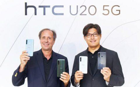 HTC推出首款5G智能手机U20