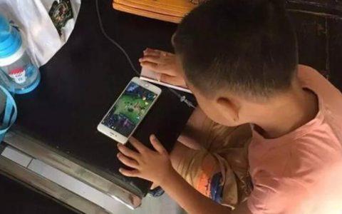 防未成年人冒用家长身份打游戏,腾讯新规:登录及充值须人脸识别