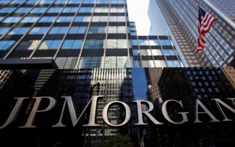 中国证监会核准摩根大通为首家外资全资控股期货公司