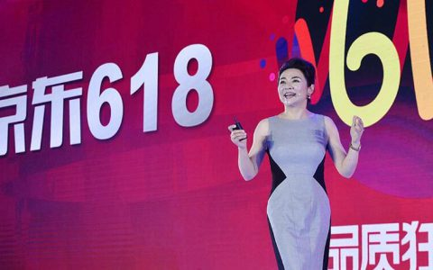 中国疫后消费井喷: 京东和阿里巴巴618销量均创纪录