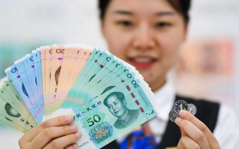 清华朱民﹕数码货币为人民币国际化重要领域及渠道