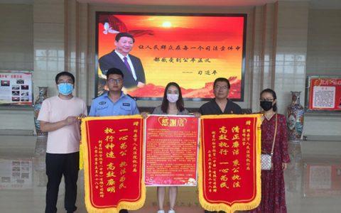 河南辉县法院受委托执结案件 当事人赠送锦旗以表谢意