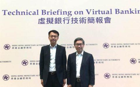 8间香港虚拟银行去年全亏损共蚀11.2亿元