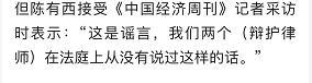 国咨所曹保印万字文十骂陈有西:做律师就不要礼义廉耻?