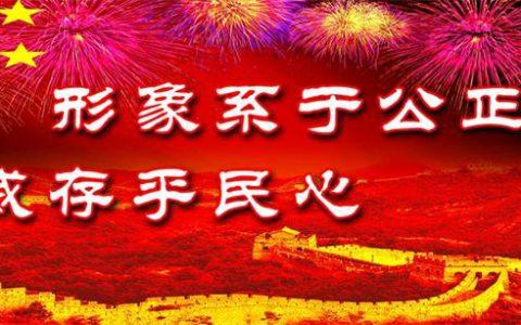 河南省新乡市普法办召开下半年工作谋划务虚会