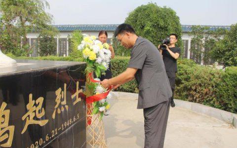 河南省扶沟县法院赴姜鸿起烈士纪念馆开展主题党日活动