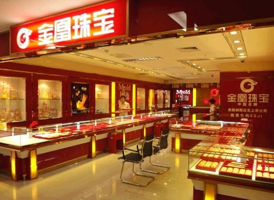 80吨假黄金200亿大骗局,被武汉金凰套住的金融机构能解套吗?
