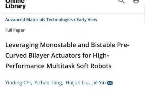 水母启发的软体机器人,速度已超现实水母