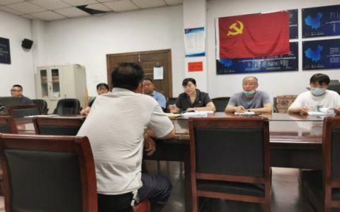 河南宝丰:严格听证程序 推进司法公正