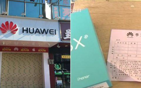 """广州多间华为体验店遭投诉:诱导顾客预存电话费后""""倒闭"""""""
