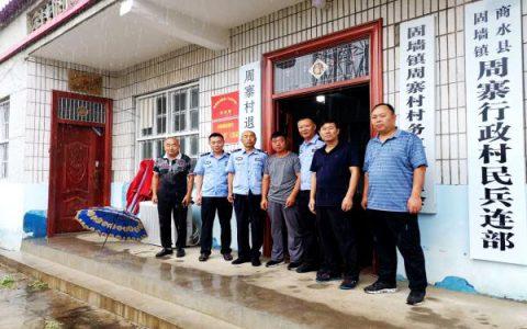 河南省商水县公安民警冒雨宣传反诈骗获群众好评