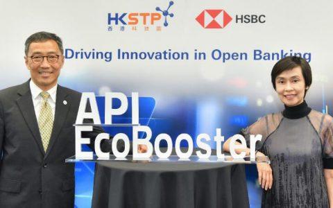 科技园伙汇丰推「API EcoBooster 计划」 助银行创新发展